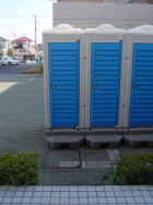 簡易水洗トイレ(大小兼用)